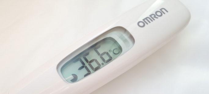 Feber är en kroppstemperatur över 38 grader.
