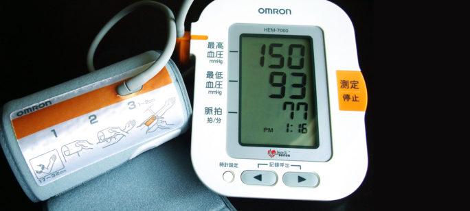 högt blodtryck värde