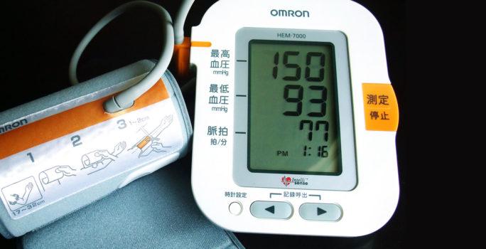 blodtryck normalt ålder