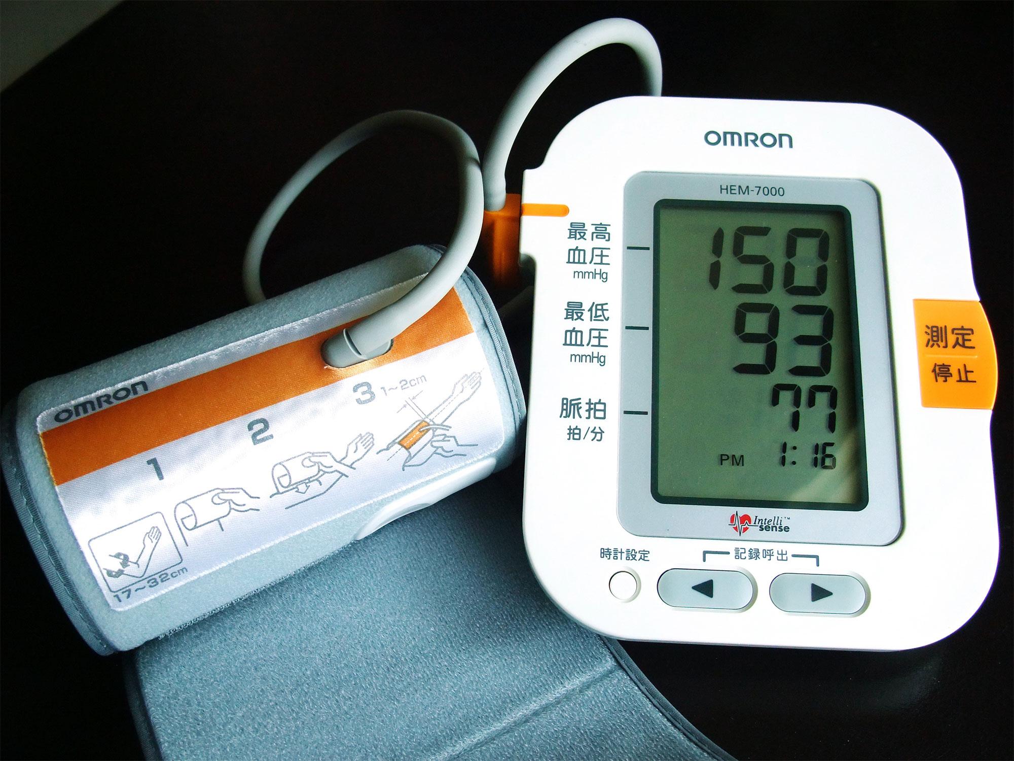 blodtryck normalt tabell